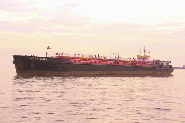 Shogun Ships Co , Inc  | Petroleum Shipping Philippines